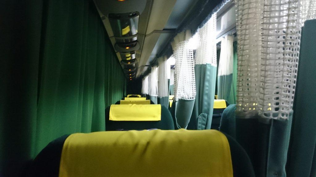 深夜特急バスで京都へ