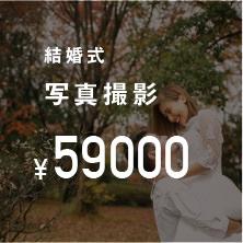 price_photo