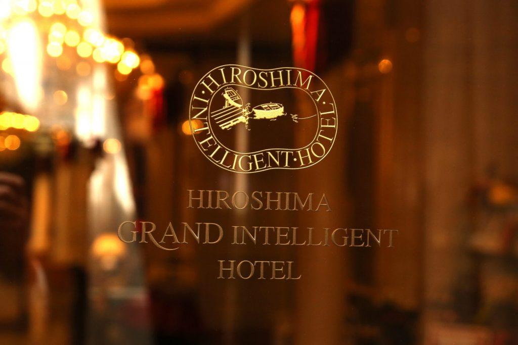 広島グランドインテリジェントホテル カメラマン撮影レポート